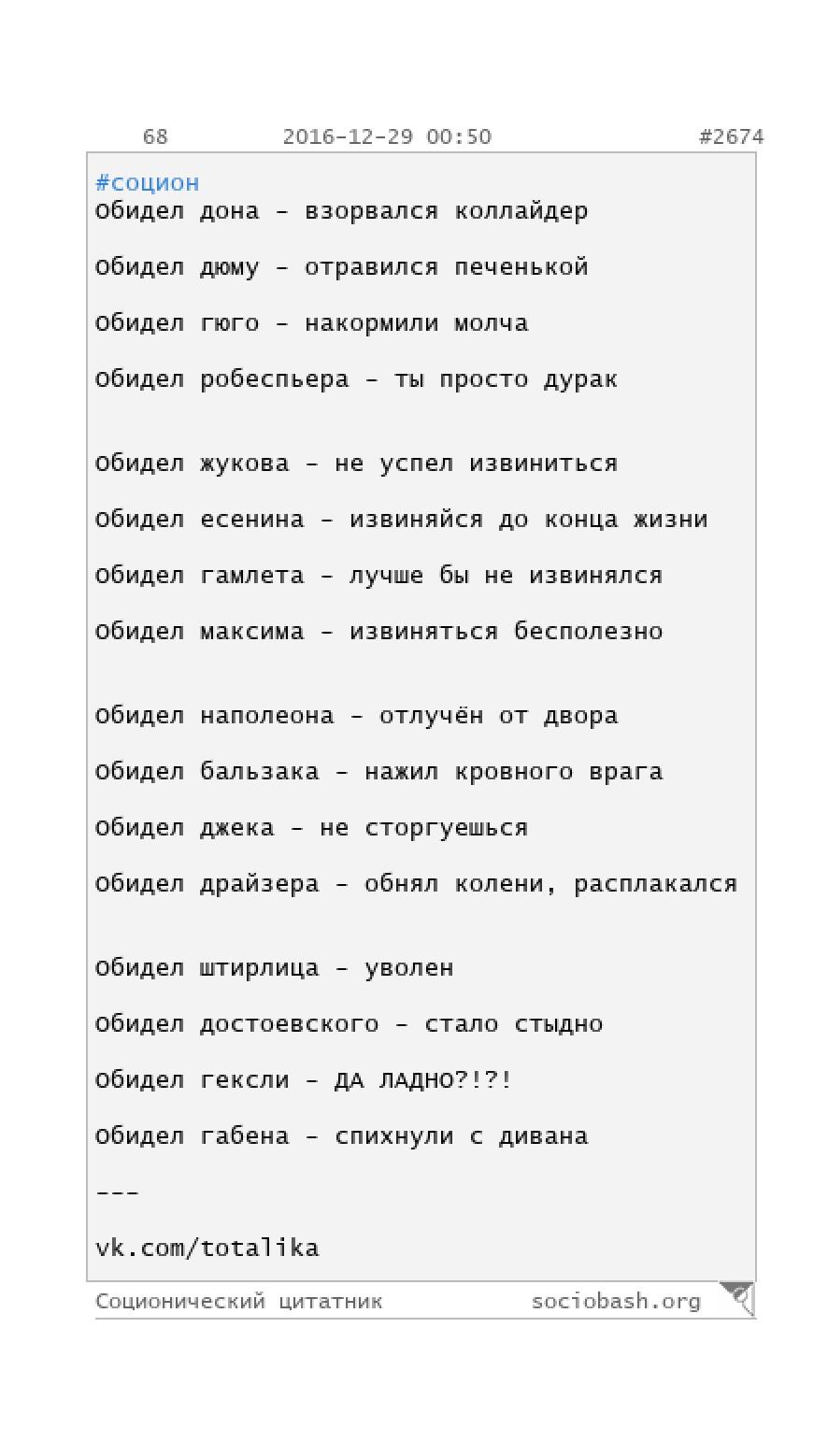 Шлюхи из украины белоруссии в москве