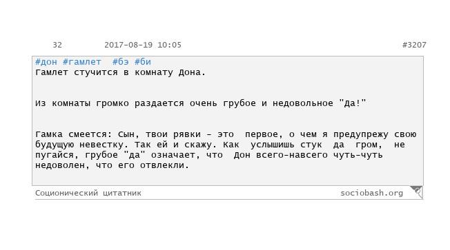 Проститутки в мк рн чертaново г москвa