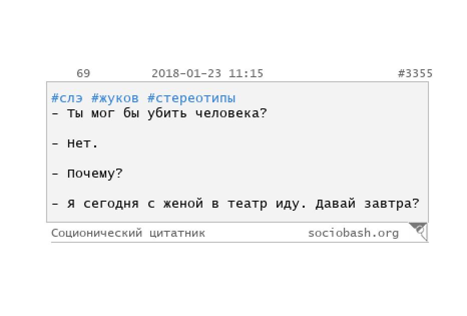 Дешевые проститутки москвы фото цены телефон